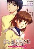 Clannad Manga Vol. 1 (In Japanese)