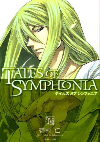 Tales Of Symphonia, Volume 4