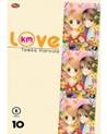 Kare-Made Love Km (Series: 1 - 10)