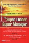 Muhammad SAW: The Super Leader Super Manager