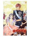 Goong, Palace Story, Volume 7 by So Hee Park