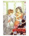 Goong, Palace Story, Volume 11 by So Hee Park