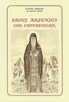 St. Arsenios the ...