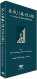 Al Fiqh Al Islami According To The Hanafi Madhab