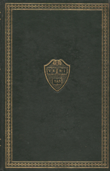 The Harvard Classics, Volume 2 by Charles William Eliot