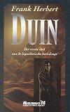 Duin (Duin, #1)