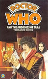 Doctor Who and the Androids of Tara (Target Doctor Who Library)