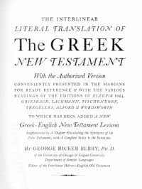 The Interlinear Literal Translation of the Greek New Testament with the Authorized Version/Greek-English New Testament Lexicon
