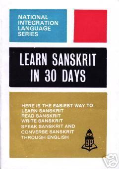Learn Sanskrit in 30 Days