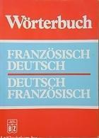 Wörterbuch Französisch-Deutsch, Deutsch-Französisch