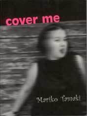 Cover Me by Mariko Tamaki