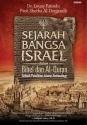 Sejarah Bangsa Israel dalam Bibel dan Al-Quran