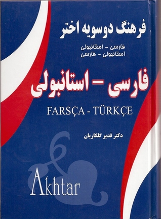 Book turkce e