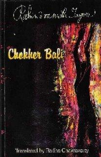 Chokher Bali by Rabindranath Tagore