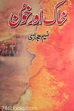Khaak aur Khoon / خاک اور خون by Naseem Hijazi