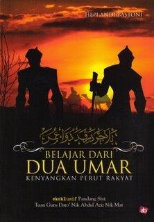 Belajar Dari Dua Umar by Hepi Andi Bastoni