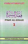 Fiqh Al-Sirah 1