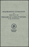 Stavrogin's Confession & the Plan of the Life of a Great Sinner