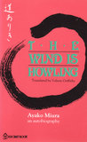 The Wind is Howling by Ayako Miura