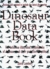 Dinosaur Data Book