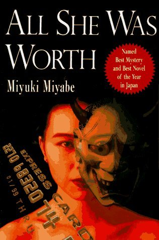 Descargar All she was worth epub gratis online Miyuki Miyabe