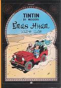 Petualangan Tintin: Tintin di Negeri Emas Hitam (Tintin, #15)