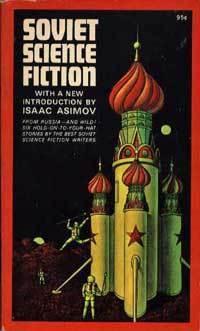 Soviet Science Fiction (Collier books)