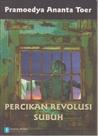 Percikan Revolusi Subuh