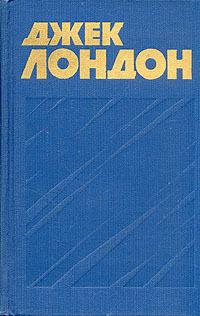 Собрание сочинений в тринадцати томах