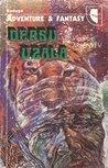 Dersu Uzala (Adventure & Fantasy)