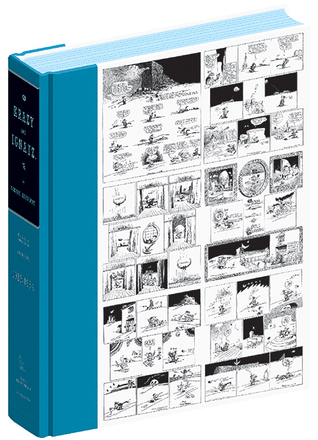 krazy-and-ignatz-the-complete-sunday-strips-volume-two-1925-1934