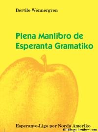 Plena Manlibro de Esperanta Gramatiko