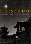 Shisendo: Halls of the Poetry Immortals