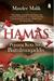 Hamas: Pejuang Kota Suci Baitulmuqaddis