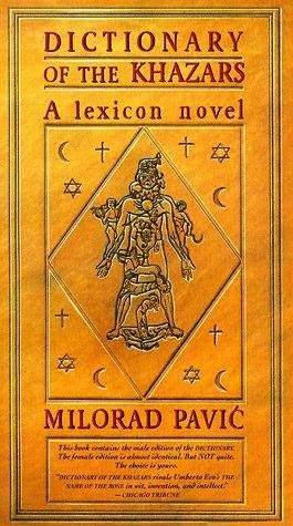 unprefusinac11 ˅MP3˅ Dictionary of the Khazars writer Milorad Pavić