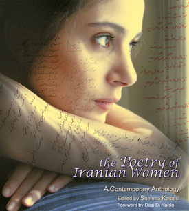 The Poetry of Iranian Women