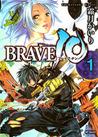 Brave 10, Vol 1 (Brave 10, #1)