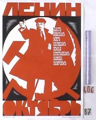Lenin om den kommunistiska valkampanjen