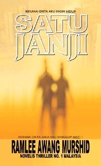 Satu Janji by Ramlee Awang Murshid