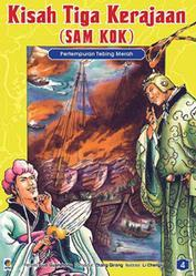 Pertempuran Tebing Merah (Kisah Tiga Kerajaan (Sam Kok), Jilid 4)