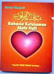 Rahasia Ketajaman Mata Hati by Abu Hamid Al-Ghazali