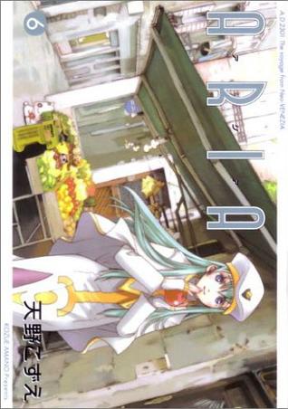 アリア 6 by Kozue Amano