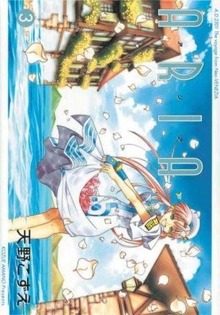 Aria, Volume 3 by Kozue Amano