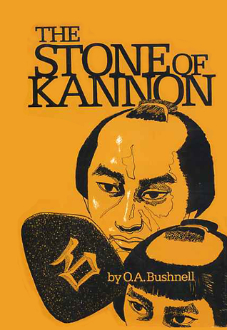 The Stone of Kannon