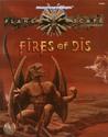 Fires of Dis (AD&D/Planescape) (Planescape)
