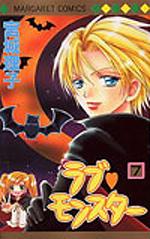 Love Monster, Vol. 7 (Love Monster, #7)