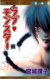 Love Monster (Volume 08)