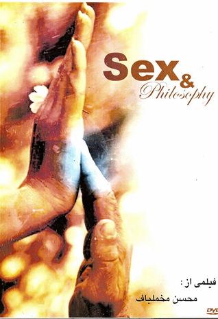 س. ک. س و فلسفه / S. e. x and Philosephy