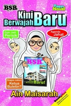 Buletin Sri Bangsar: Kini Berwajah Baru (BSB,#1)