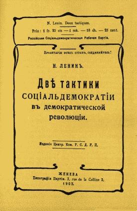 Two Tactics of Social-Democracy in the Democratic Revolution